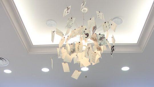 Les avantages d'installer un plafonnier LED